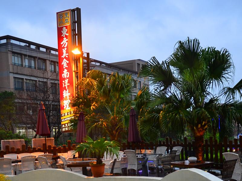 桃園美食峇里水岸泰式平價小館